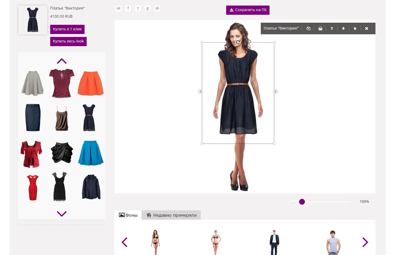 Магазин Одежды Доставка Доставка